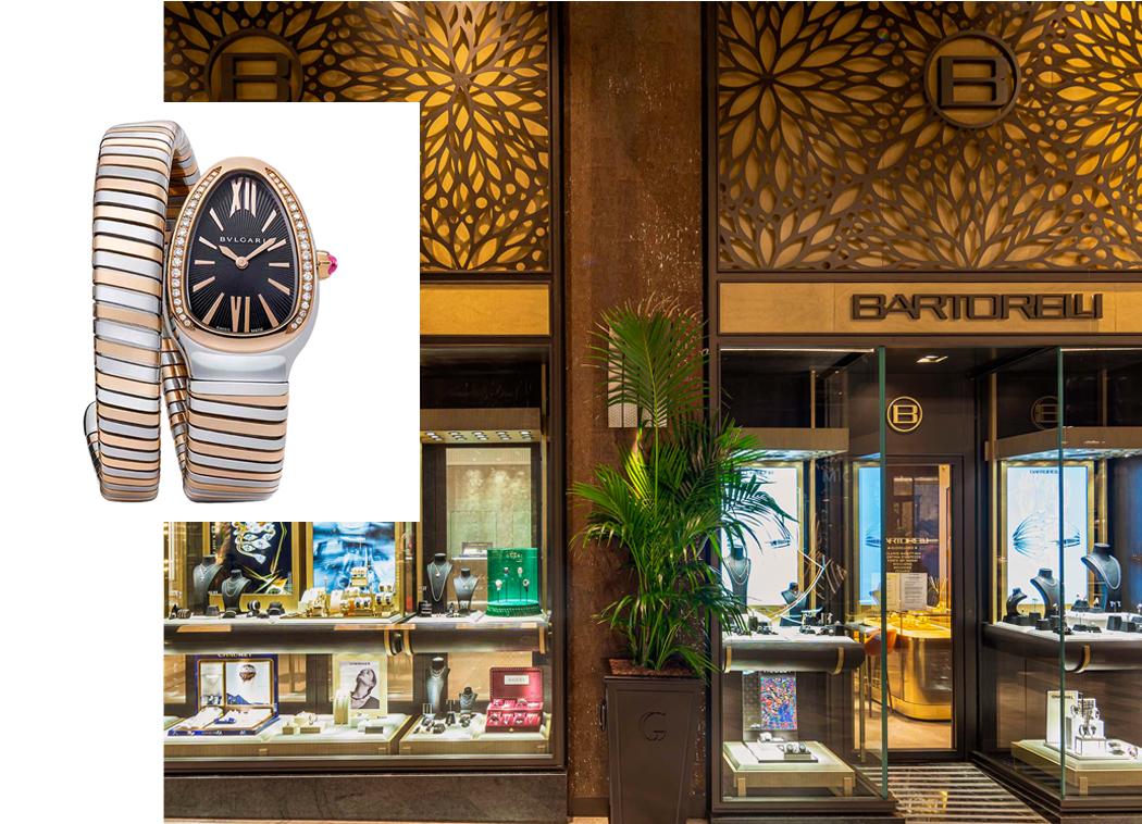 Bartorelli - Galleria Cavour