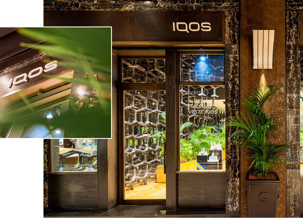 Iqos - Galleria Cavour