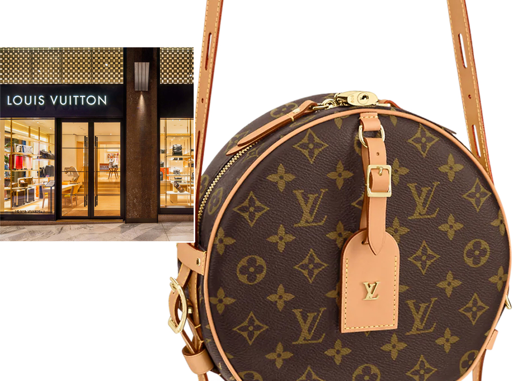 Louis Vuitton - Galleria Cavour